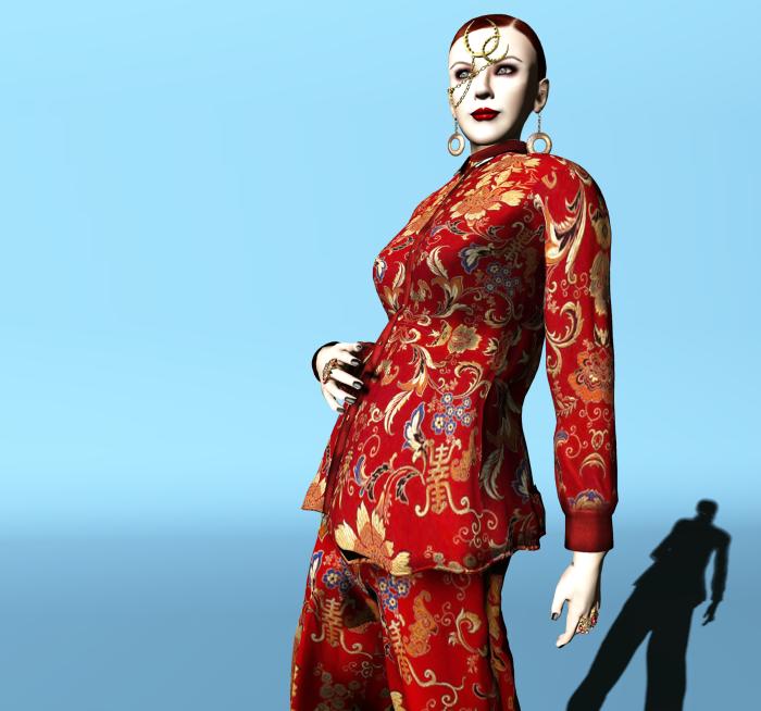 Concubine